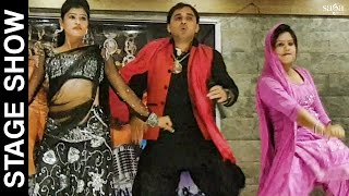 Haryanvi Stage Dance Perfromance | Hot Stage Dance | गोलगप्पे | Sapna Dance 2017