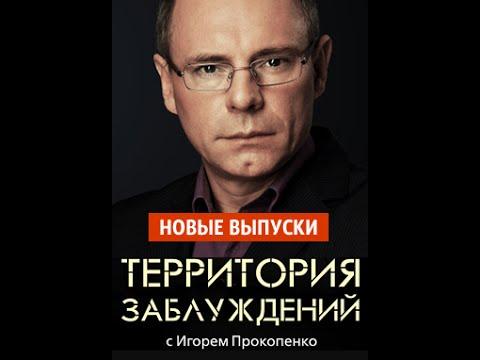 Аппараты БОР -