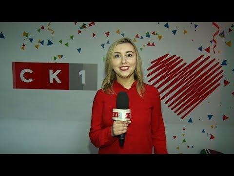 Знайомство з телеканалом СК1