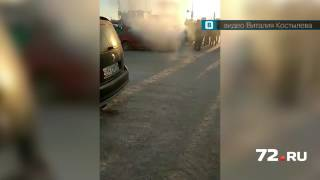 "Skoda загорелась на парковке у ТЦ ""Кристалл"""