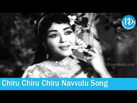 Iddaru Monagallu Movie Songs - Chiru Chiru Chiru Navvulu Song - SP Kodandapani Hit Songs