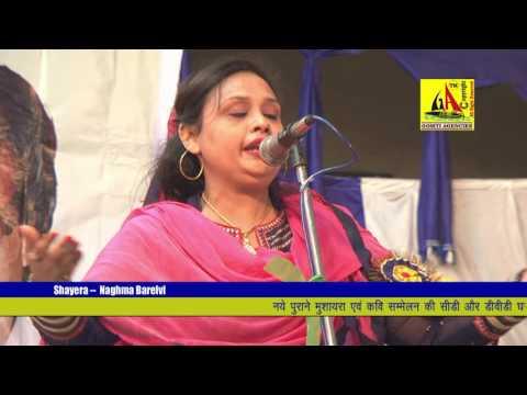 Nagma Barelvi Latest Sambhal Mushairah-2017