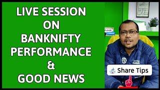 Live BANK Nifty Option Trading