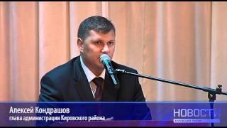 Отчет ЖКС №1 Кировского района