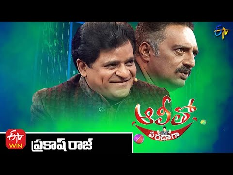 Alitho Saradaga Latest Promo   Prakash Raj (Actor)   11th October 2021   ETV Telugu