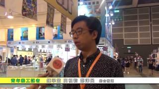 Publication Date: 2017-07-25   Video Title: 颱風對書展的銷情影響