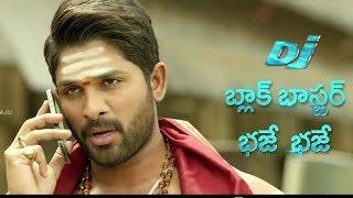 Video DJ Duvvada Jagannadham Post Release Trailer 1  - Allu Arjun, Pooja Hegde download MP3, 3GP, MP4, WEBM, AVI, FLV Oktober 2017