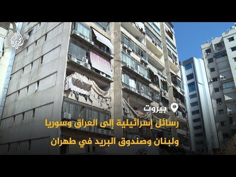 نصر الله يتوعد بإسقاط الطائرات المسيرة الإسرائيلية  - نشر قبل 4 ساعة