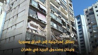 🇱🇧 نصر الله يتوعد بإسقاط الطائرات المسيرة الإسرائيلية