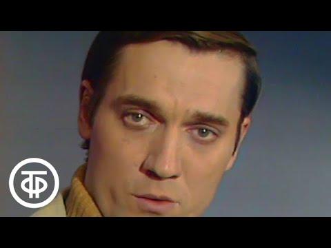 Стихи Владимира Маяковского читает Евгений Киндинов (1977)