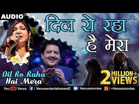 Dil Ro Raha Hai Mera | दिल राे रहा है मेरा  | Best Hindi Sad Songs | Bollywood Sad Songs