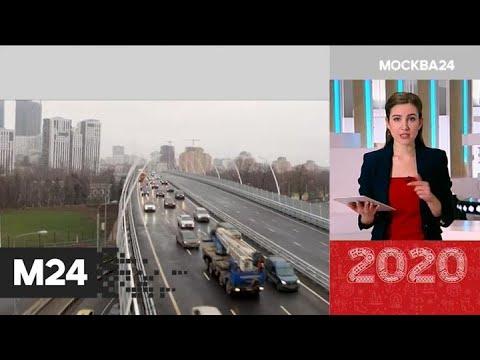 """""""Москва сегодня"""": как столица изменилась за 2019 год - Москва 24"""