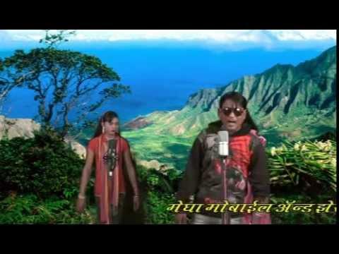 Adivasi Rodali- To Cheharo Photome We To--Pravin