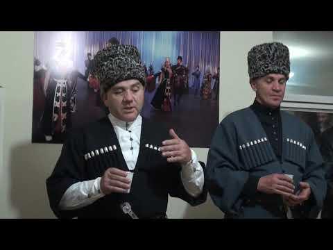 видео: hattİler, hattuŞaŞ ve Çerkesler