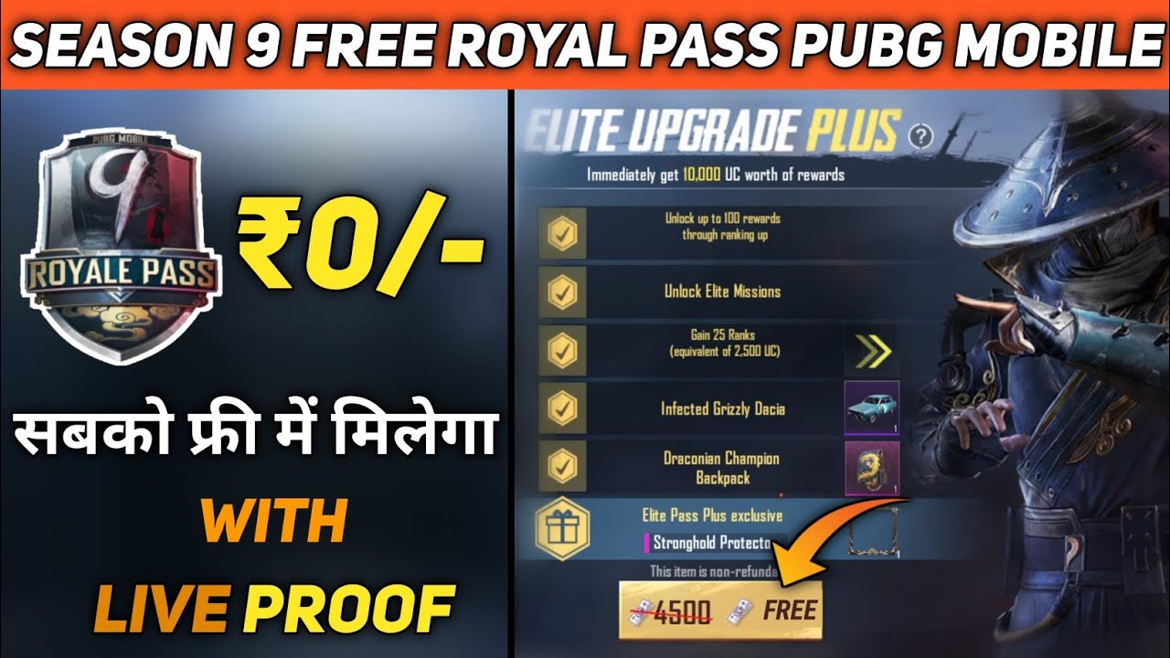 Get Free Elite Royal Pass In Pubg Mobile ! Free UC Cash Pubg Mobile ! Free Elite Pass Pubg Mobile