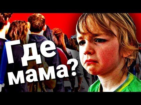 Топ10 СТРАХОВ Советских Детей! #2