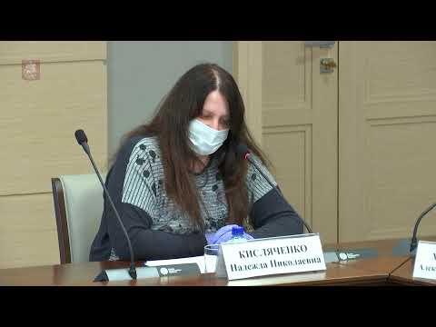 26.05.2020 Заседание комиссии по безопасности, спорту и молодежной политике.
