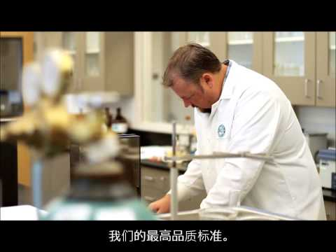 Liquid Chlorophyll with Chinese subs