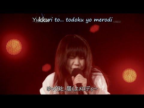 Ikimono Gakari - Koi Suru Otome [Karaoke]