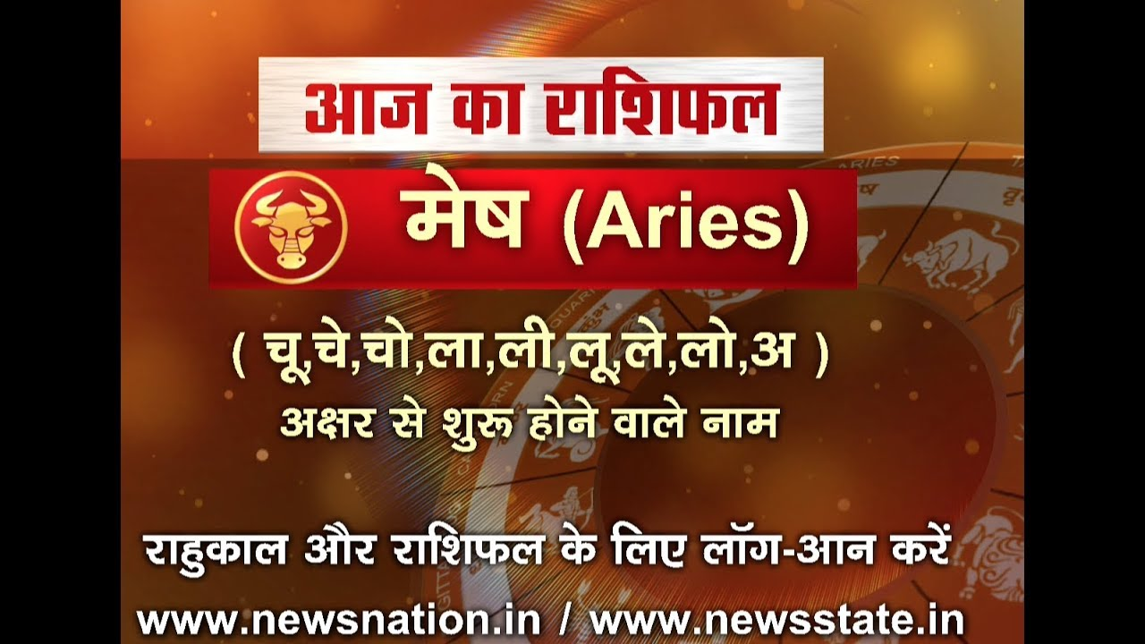 Aries Today's Horoscope July 2: Aries moon sign daily horoscope | Aries  Horoscope in Hindi