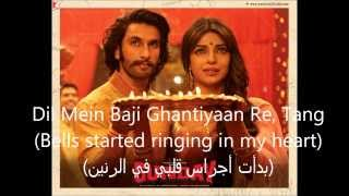 Tune Maari Entriyaan- Full Song Lyrics (English Subtitles+مترجمة للعربية) HD