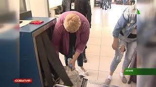Новые рейсы появятся из аэропорта Брянск 12 02 19