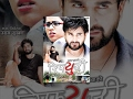 New Nepali Full Movie 2016 - Refugee Ft. Jeevan Luitel, Rista Basnet, Surbir Pandit