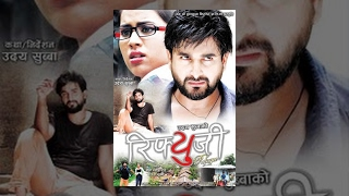 Nepali Movie – Refugee (2016)