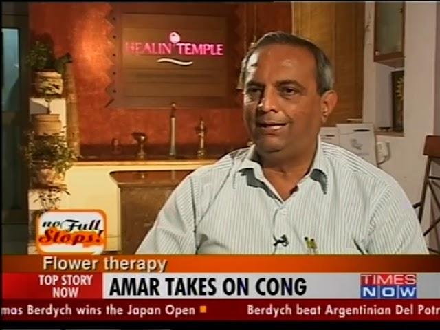 Healing through  Indian flower remedies & bio energy remedies
