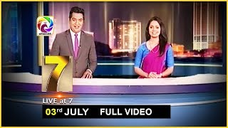 Live at 7 News – 2019.07.03 Thumbnail