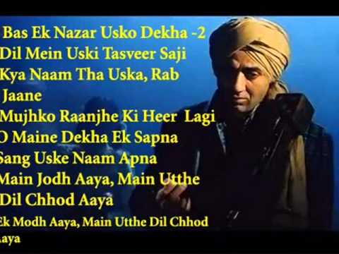 Main Nikla Gaddi Leke ( Gadar Ek Prem Katha )  karaoke with lyrics by Hawwa -