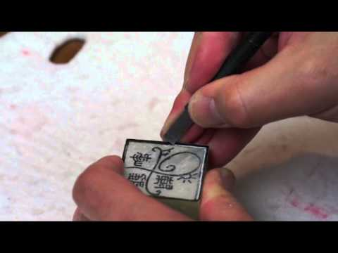 Design and Carve an Artist Signature Mark and Name Seal for Photographer John Tran