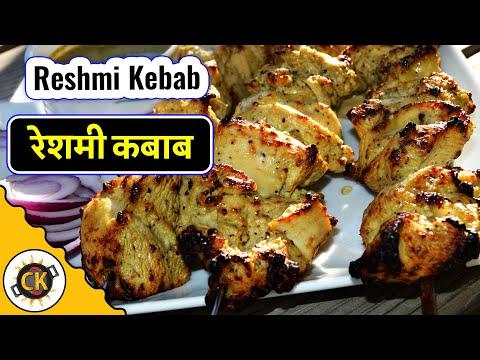 Reshmi Kebab Innovative 10 Min Prep Time Smart Recipe By Chawla's Kitchen Epsd.  290