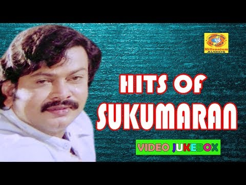 Sukumaran Hit| Malayalam Non Stop Movie Songs| K J Yesudas ,Vanijayaram,