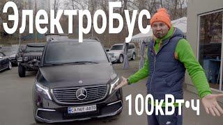 EQV 300-Первый ЭлектроБус,Минивэн от Mercedes/ТеслаЗаменители