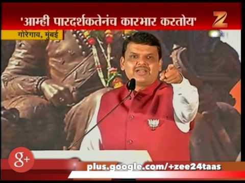 Mumbai Goregoan Fadnavis live
