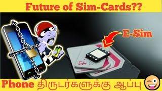 திருடர்களுக்கு ஆப்பு 😵!! Explained Eesim workingSim Future of Sim Cards | Cyber Tamizha