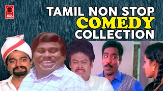 Tamil Comedy Scenes   Tamil Hit Comedy Collection   Senthil Comedy   Charlie Comedy Scenes