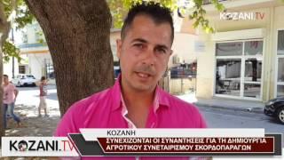 7 ΗΜΕΡΕΣ FLASHBACK 6-8-2017 B MEROS