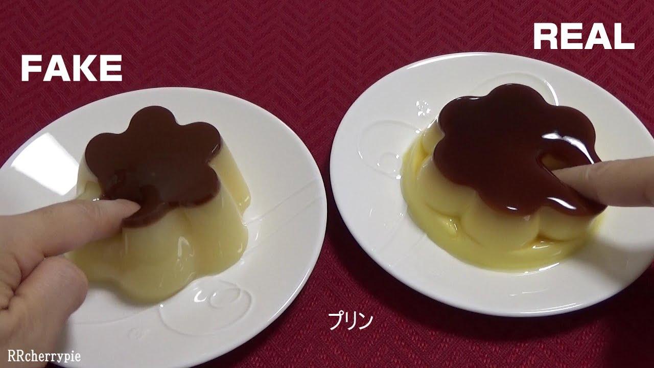レプリカ vs 本物の食物 質感の比較 Poking Replica vs Real food