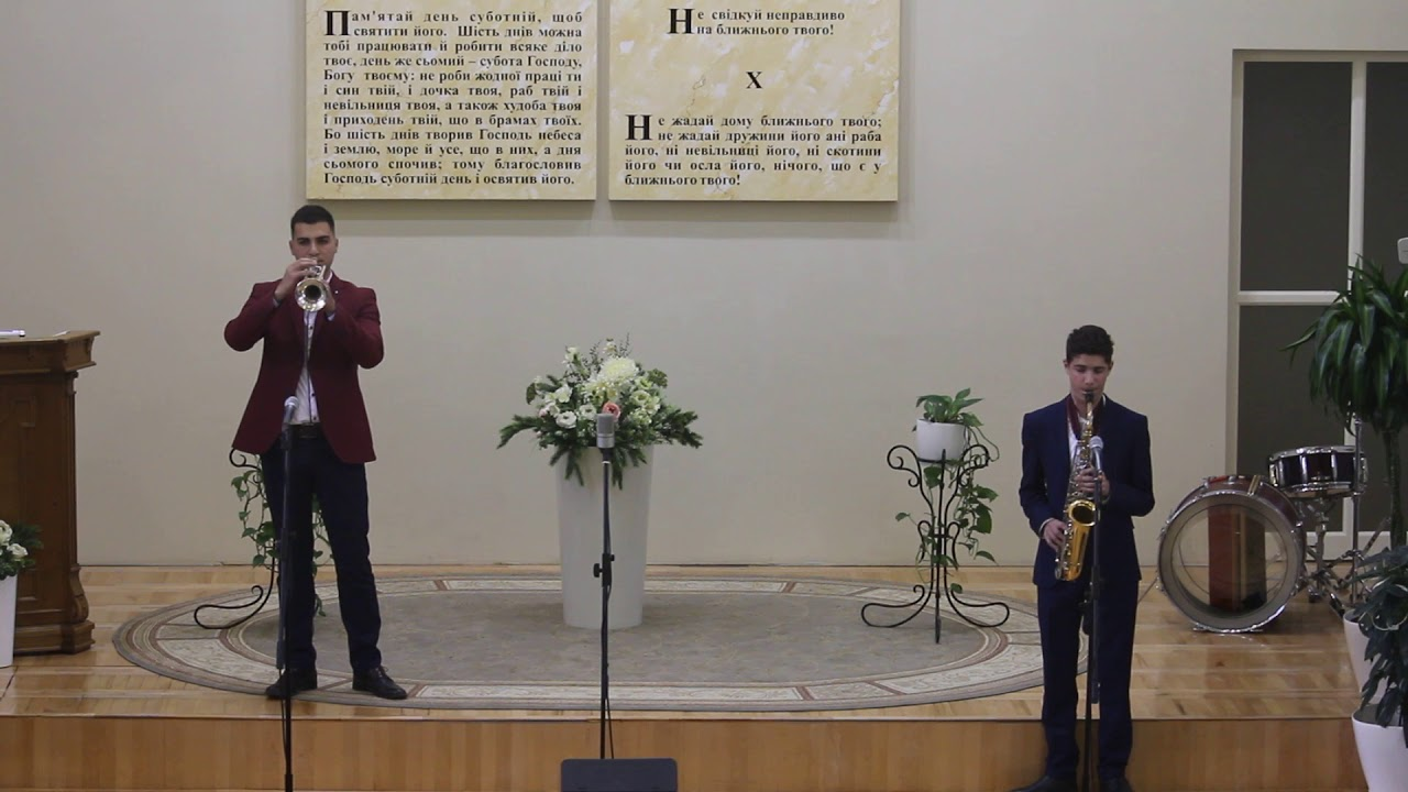 Музика на сексофон труб соло