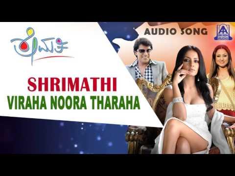 Shrimathi -