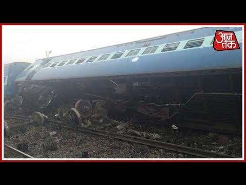 Vasco Da Gama-Patna Express Derails In Uttar Pradesh