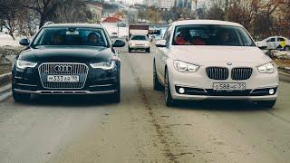 БМВ НЕ ИСПУГАЛСЯ. ОФФРОАД на AUDI A6 ALLROAD против BMW 5 GT!