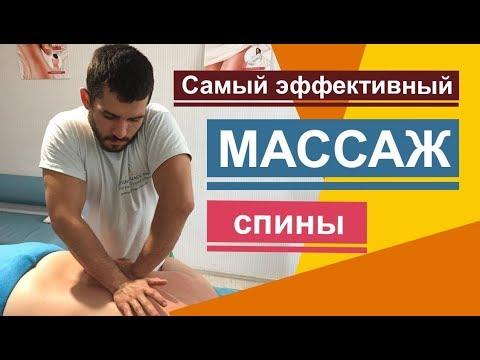Самый эффективный массаж спины. Effective back massage. 有效的背部按摩