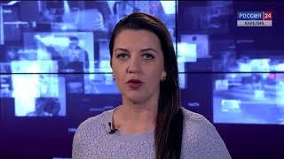 'Россия 24. Карелия'. 'Дежурная часть'. 06.02.2018