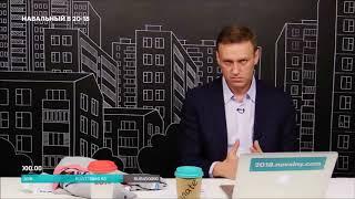Навальный о тонировке авто!