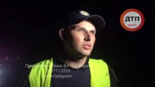 28.08.2016 ДТП КИЕВ труп пешеход одесская трасса кп шкода интервью полиции