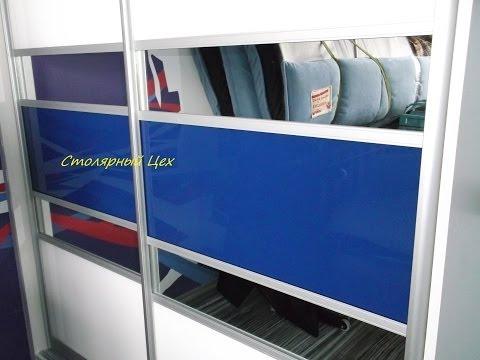 шкаф-купе 2500*1410*560. фасады стекло LACOBEL