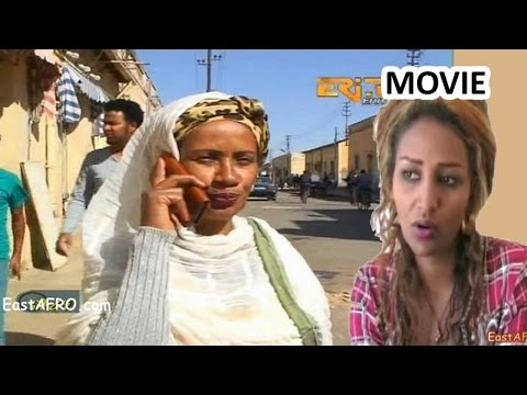 Eritrea Movie ስድራ Sidra ERi-TV (December 3, 2016) | Eritrea